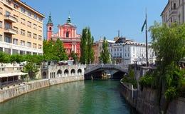 Λουμπλιάνα Σλοβενία Στοκ εικόνα με δικαίωμα ελεύθερης χρήσης