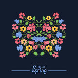 Λουλούδια και χορτάρια Floral διακόσμηση doodles Ελεύθερη απεικόνιση δικαιώματος