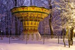 Λούνα παρκ Yunost Στοκ φωτογραφίες με δικαίωμα ελεύθερης χρήσης