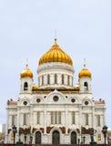λυτρωτής Χριστού Μόσχα καθεδρικών ναών Στοκ εικόνα με δικαίωμα ελεύθερης χρήσης
