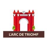 Λ arc de triomf Ταξίδι στην Ισπανία επίσης corel σύρετε το διάνυσμα απεικόνισης Στοκ Εικόνες