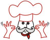 μάγειρας διανυσματική απεικόνιση