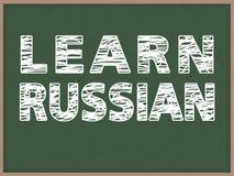 Μάθετε τα ρωσικά Στοκ Εικόνες