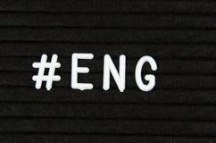 Μάθετε τη αγγλική γλώσσα, σύντμηση ENG, απλό σημάδι στο μαύρο υπόβαθρο, μεγάλο για τους δασκάλους, σχολεία, σπουδαστές στοκ εικόνες