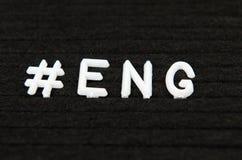 Μάθετε τη αγγλική γλώσσα, σύντμηση ENG, απλό σημάδι στο μαύρο υπόβαθρο, μεγάλο για τους δασκάλους, σχολεία, σπουδαστές στοκ φωτογραφίες