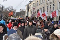 Μάρτιος στη Μόσχα 02.02.2014 υπέρ των πολικών κρατουμένων. Στοκ Εικόνες