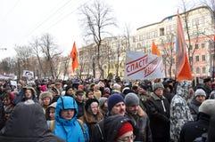 Μάρτιος στη Μόσχα 02.02.2014 υπέρ των πολικών κρατουμένων. Στοκ Φωτογραφίες