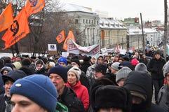 Μάρτιος στη Μόσχα 02.02.2014 υπέρ των πολικών κρατουμένων. Στοκ Φωτογραφία