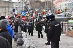 Μάρτιος στη Μόσχα 02.02.2014 υπέρ των πολικών κρατουμένων. Στοκ φωτογραφίες με δικαίωμα ελεύθερης χρήσης