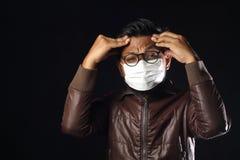 Μάσκα ελαφριάς ομίχλης Στοκ εικόνες με δικαίωμα ελεύθερης χρήσης