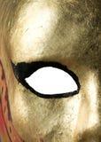 μάσκα ματιών σφαιρών Στοκ Εικόνα