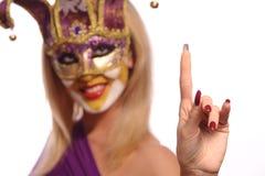 μάσκα που χαμογελά την ιώδ Στοκ Φωτογραφία