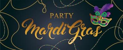 Μάσκα της Mardi Gras, ζωηρόχρωμη αφίσα, πρότυπο εμβλημάτων επίσης corel σύρετε το διάνυσμα απεικόνισης ελεύθερη απεικόνιση δικαιώματος