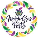 Μάσκα της Mardi Gras, ζωηρόχρωμη αφίσα, πρότυπο εμβλημάτων επίσης corel σύρετε το διάνυσμα απεικόνισης απεικόνιση αποθεμάτων