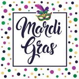 Μάσκα της Mardi Gras, ζωηρόχρωμη αφίσα, πρότυπο εμβλημάτων επίσης corel σύρετε το διάνυσμα απεικόνισης διανυσματική απεικόνιση