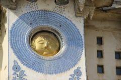 Μάσκα των βασιλιάδων Mewad στοκ εικόνες