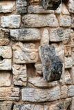 Μάσκα Chac, ο αρχαίος των Μάγια Θεός της βροχής και της αστραπής Στοκ Φωτογραφίες