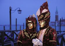 μάσκα vnetian Στοκ εικόνα με δικαίωμα ελεύθερης χρήσης