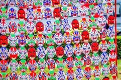 μάσκες διακοπών διασκέδασης καρναβαλιού Στοκ φωτογραφία με δικαίωμα ελεύθερης χρήσης