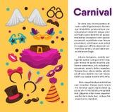 Μάσκες καρναβαλιού και βοηθητικό διανυσματικό πρότυπο αφισών κοστουμιών διανυσματική απεικόνιση
