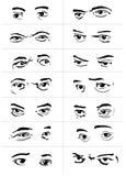Μάτια με emotions2 Στοκ φωτογραφία με δικαίωμα ελεύθερης χρήσης