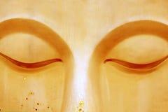 μάτια του Βούδα Στοκ Εικόνες