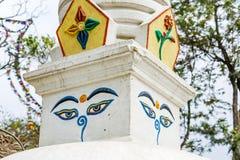 μάτια του Βούδα Στοκ φωτογραφία με δικαίωμα ελεύθερης χρήσης