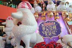 Μέγα διακόσμηση Χριστουγέννων κιβωτίων Στοκ Φωτογραφία