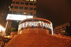 Μέγιστο τραμ Βικτώριας, Χονγκ Κονγκ στοκ φωτογραφίες