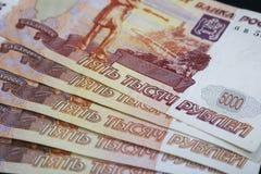 Μέρη των ρωσικών χρημάτων τα τραπεζογραμμάτια έρχονται στις μετονομασίες πέντε χιλιάδων κινηματογράφηση σε πρώτο πλάνο τραπεζογρα στοκ εικόνα με δικαίωμα ελεύθερης χρήσης