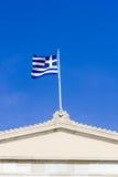 Μέρος ενός ελληνικού κτηρίου με την ελληνική σημαία Στοκ φωτογραφία με δικαίωμα ελεύθερης χρήσης