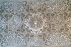 Μέρος ενός μεσαιωνικού τοίχου πετρών με ένα αραβικό σχέδιο Στοκ Εικόνες