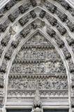 μέρος πορτών της Κολωνίας καθεδρικών ναών Στοκ εικόνα με δικαίωμα ελεύθερης χρήσης
