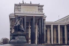 Μέρος της βιβλιοθήκης που ονομάζεται μετά από Λένιν στοκ εικόνα
