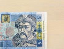 Μέρος της εικόνας με τα τραπεζογραμμάτια πέντε hryvnia Ουκρανία Στοκ φωτογραφίες με δικαίωμα ελεύθερης χρήσης