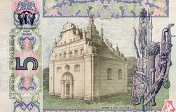 Μέρος της εικόνας σε ένα τραπεζογραμμάτιο πέντε hryvnia National Bank του UK Στοκ Φωτογραφία
