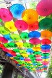 Μέρος της ομπρέλας Στοκ Φωτογραφία