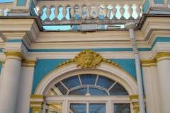 Μέρος του παραθύρου Στοκ φωτογραφία με δικαίωμα ελεύθερης χρήσης