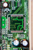 Μέρος του υπολογιστή Στοκ φωτογραφία με δικαίωμα ελεύθερης χρήσης