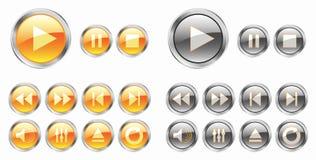 μέσα κουμπιών κίτρινα Στοκ εικόνα με δικαίωμα ελεύθερης χρήσης