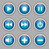 μέσα κουμπιών Στοκ φωτογραφίες με δικαίωμα ελεύθερης χρήσης