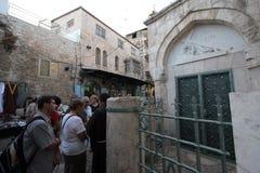 Μέσω Dolorosa, 3$οι σταθμοί του σταυρού, Ιερουσαλήμ Στοκ Φωτογραφία