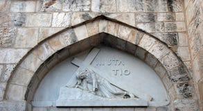 Μέσω Dolorosa, 3$οι σταθμοί του σταυρού, Ιερουσαλήμ Στοκ φωτογραφία με δικαίωμα ελεύθερης χρήσης