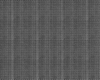 μέταλλο καγκέλων χρωμίο&upsilo Στοκ Φωτογραφίες