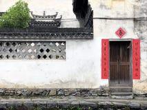 Μέτωπο του κινεζικού σπιτιού στοκ φωτογραφίες