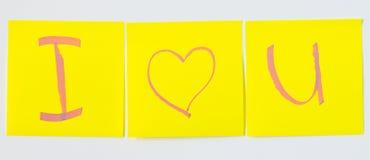 Σ' αγαπώ Στοκ εικόνες με δικαίωμα ελεύθερης χρήσης
