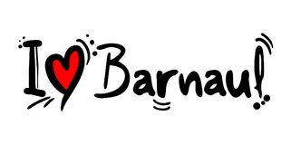 Μήνυμα αγάπης Barnaul Στοκ φωτογραφίες με δικαίωμα ελεύθερης χρήσης