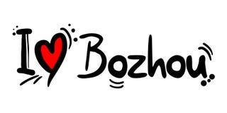 Μήνυμα αγάπης Bozhou Στοκ Εικόνες