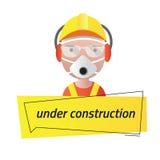Μήνυμα κάτω από την κατασκευή Επικεφαλής είδωλο του ατόμου οικοδόμων ` s r Διανυσματική απεικόνιση