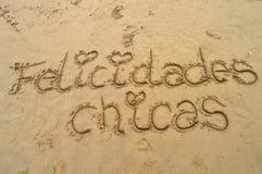 Μήνυμα στην παραλία στοκ φωτογραφίες με δικαίωμα ελεύθερης χρήσης